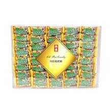启泰 川贝枇杷糖礼盒