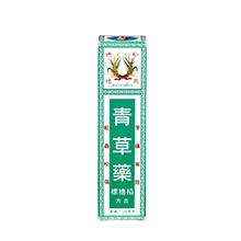稻穗標 青草藥 蚊蟲蟻咬 皮膚癢痛 22ml