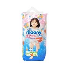 尤妮佳 Moony 拉拉裤 XL码(女)
