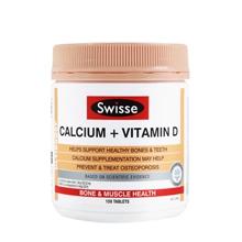 Swisse 鈣片+D 強健骨骼 促進生長 150粒
