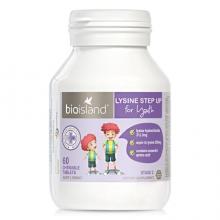 Bio Island 兒童助長素60粒 均衡營養 增強食欲 健骨增高