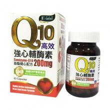 伊高頓Q10高效強心輔酶素 益腦健心 超強抗氧化 60粒/盒