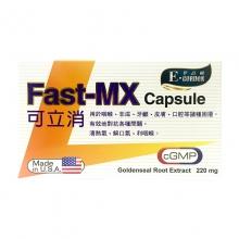 伊高頓可立消 清熱護齦 清新口氣 利咽潤喉 20粒/盒