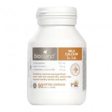 【澳洲直郵】【包稅包郵】Bio Island 乳鈣軟膠囊  促進寶貝鈣吸收 90粒