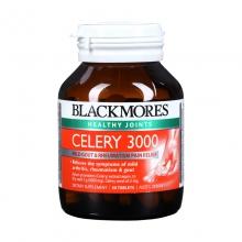 【澳洲直郵】【包稅包郵】澳佳寶 Blackmores 西芹籽 緩解關節疼痛 利尿排毒 50粒