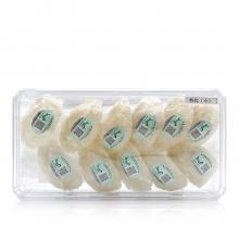 馬來西亞進口 特優(原盞)小盞  溯源燕窩 營養滋補 孕婦補品 50g
