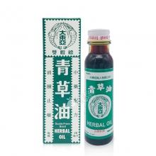 双虾标青草油