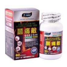 伊高頓 關痛敵/葡萄糖胺7合一配方  骨骼健康 緩解關節痛疼  60粒