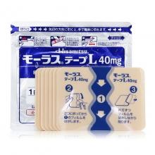 日本久光膏贴 7枚
